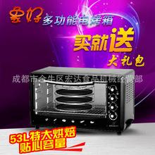 成都博之达食品机械 象好SH-981 53L多功能烤箱柜供应 ?#30475;?#20174;优