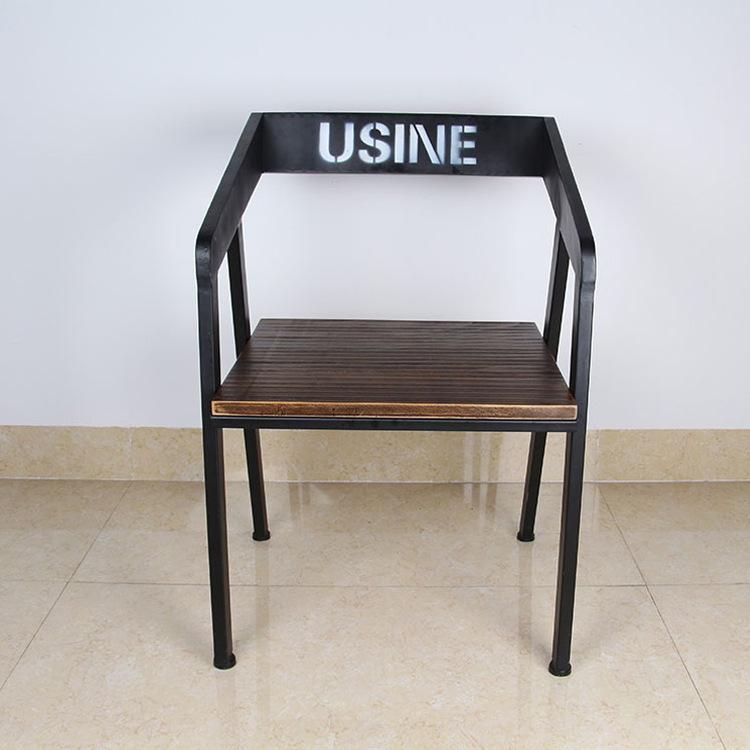 装饰铁椅子