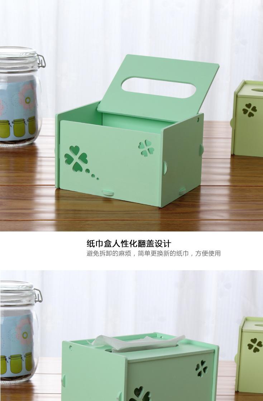 四叶草创意木艺纸巾盒多功能桌面抽