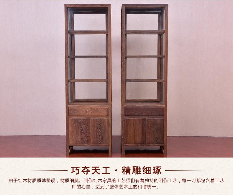 红木家具_红木家具 鸡翅木展示柜