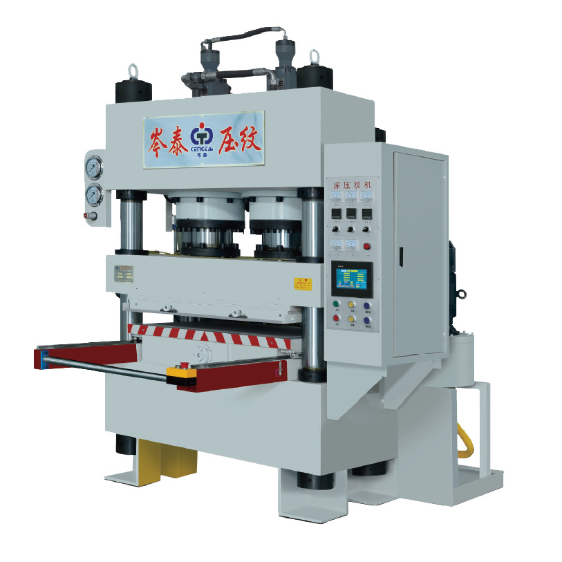 CT-200A/315A Deep embossing machine