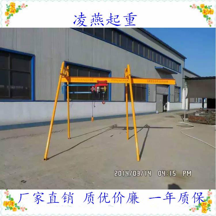 直滑小吊机室内220V建筑电动小吊机 四柱直滑式小型起重建