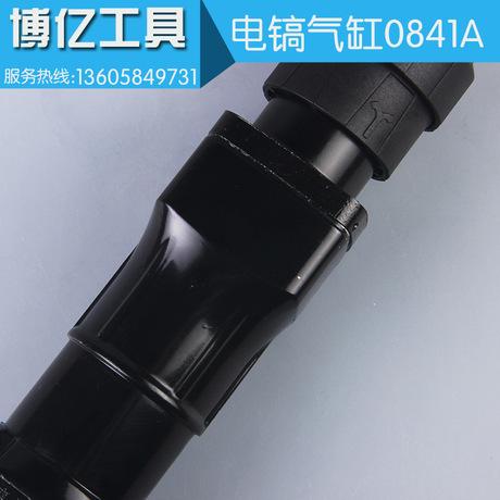【升级版】 高级精品五坑电镐 电镐气缸0841a