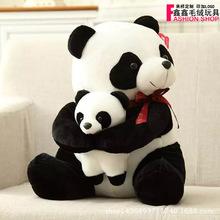 国宝大熊猫亲子熊猫领结父子熊猫毛绒玩具娃娃可定做加LOGO