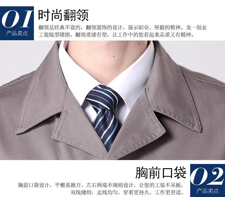 工厂长袖套装翻领和胸前口袋细节展示