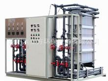 水立方廠家制造電滲析 電滲析器 電滲析水處理設備 濃縮脫鹽設備