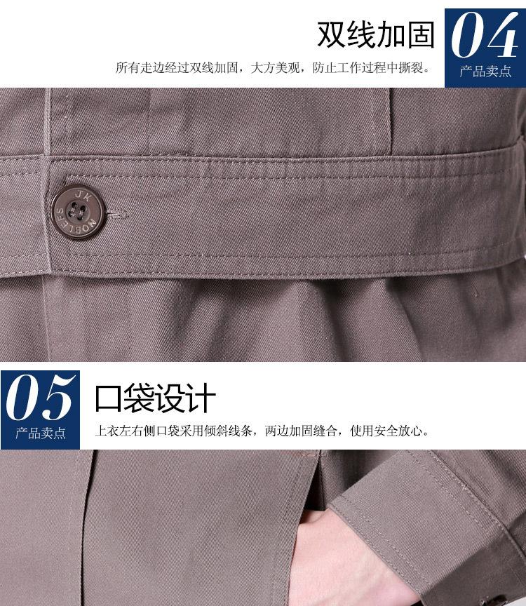 冬季纯棉工作服的双线加固和口袋细节展示