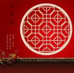 古典定做中式圆窗图片
