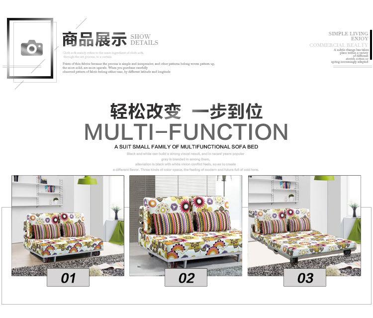 现代沙发 床多功能小户型家具单人双人沙发床可折叠沙发厂家批发