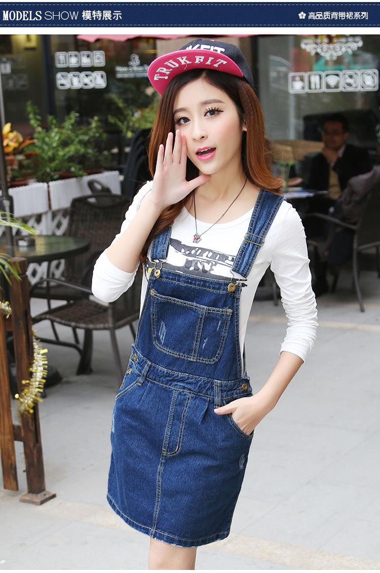 2016秋季牛仔背带裙 韩版包臀牛仔半身裙吊带短裙