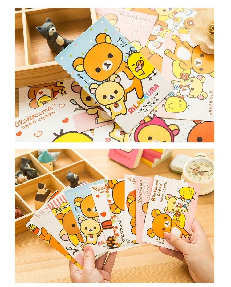 创意小清新明信片文艺青春励志风景表白生日贺卡爱情轻松熊卡片