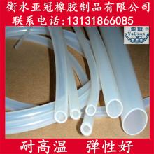 耐高温硅胶管 白色耐高温硅橡胶软管 可编织耐压不锈钢丝网