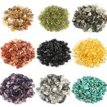 天然消磁碎石綠松石白黃水晶紫魚缸供佛曼扎生態原石水晶碎石批發