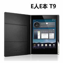 E人E本 T9 4G上网 7.86英寸32G金属边框原笔迹手写通话平板