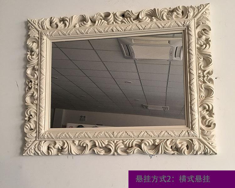 欧式方形镜浴室镜卫生间镜子塑料装饰镜卫浴洗手间镜