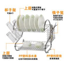 涛铖厨房用品置物架碗架不锈刚色收纳沥水碗碟架厂家批发居家日用