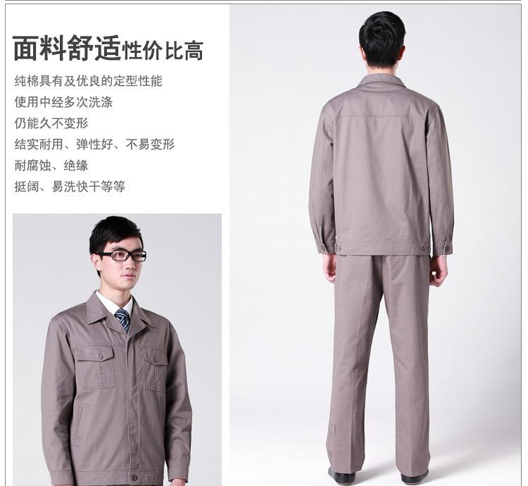 工厂长袖套装面料的模特展示