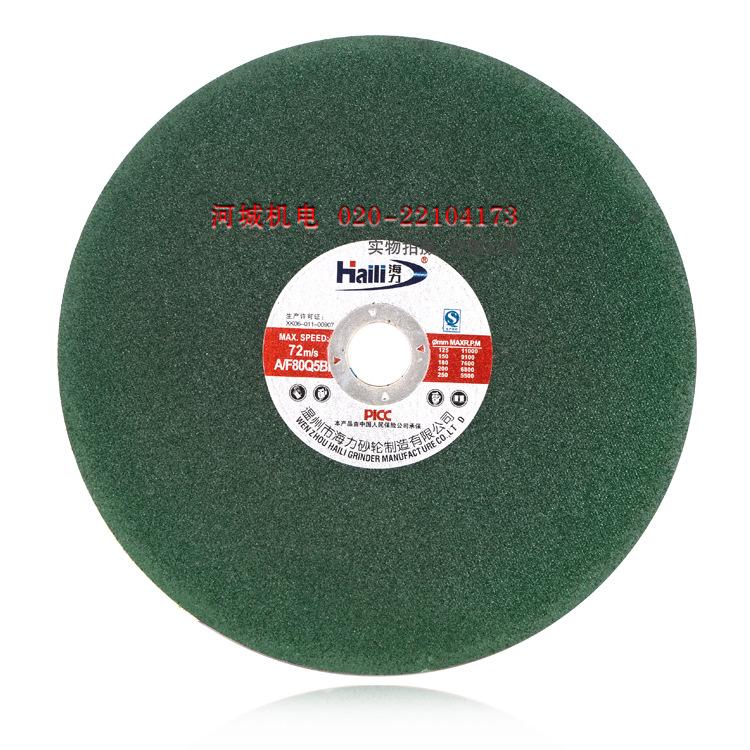 海力250X2X25.4mm超薄绿片树脂砂轮片 锯铝机用不锈钢专用切割片