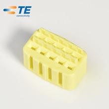 供应 TE AMP连接器 174658-7塑壳 泰科胶壳 接插件 原厂现货