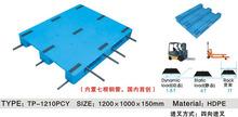 供应塑料卡板 长沙胶托盘 湖南塑料托盘 平板塑料托盘厂家