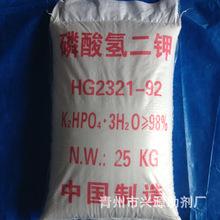 【磷酸氢二钾】厂家直销工业级磷酸氢二钾 国标水处理磷酸氢二钾