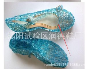 Ms. Crystal sandals factory direct explosion models summer sandals women sandals wedge sandals wholesale