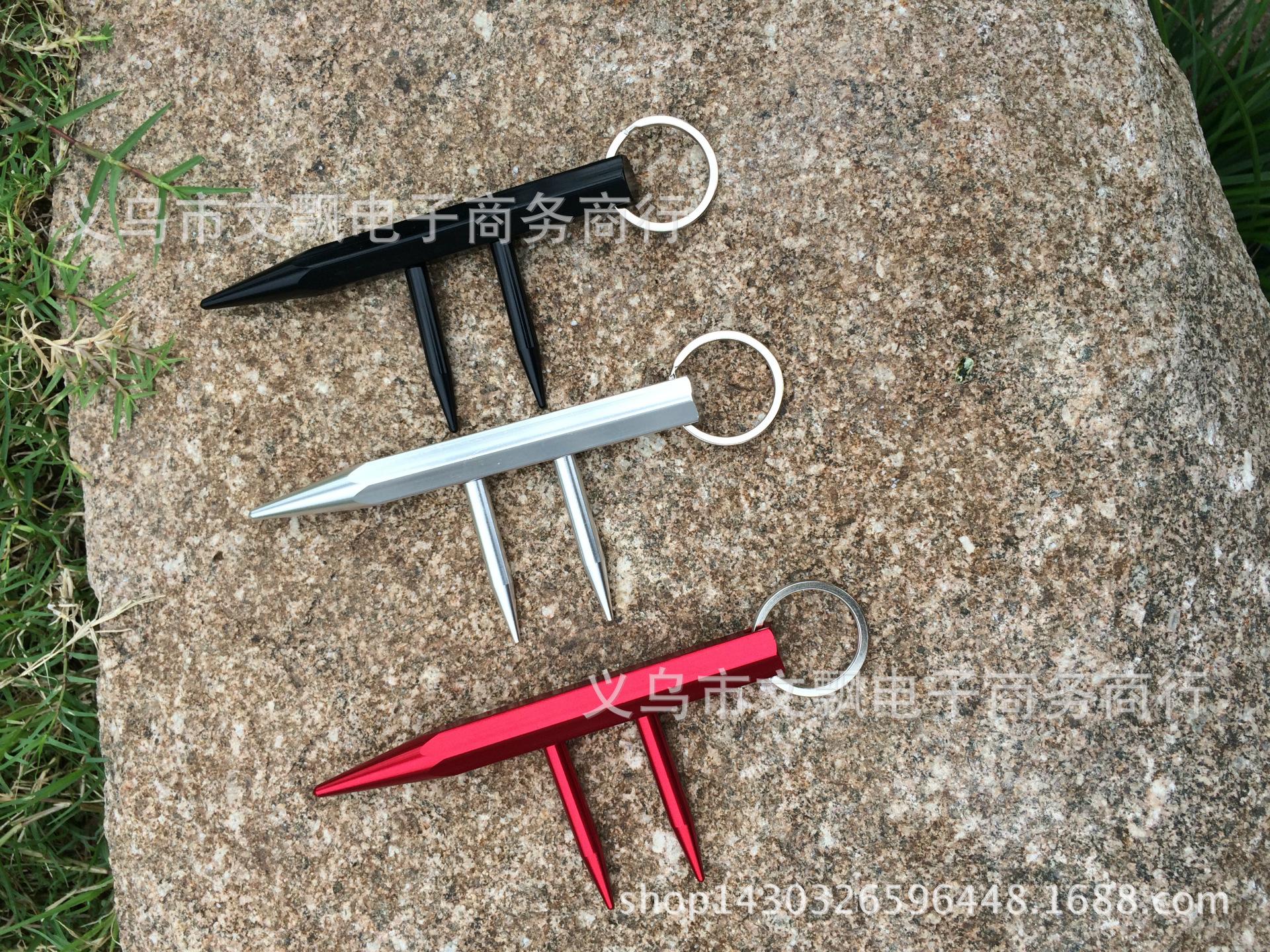 二阳指棍 F型防身酷棍 EDC变形双钉二羊指棍钥匙棍(铝合金款)