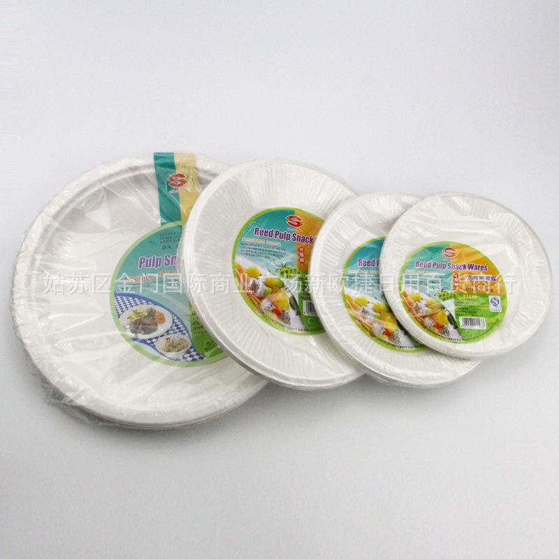 7寸烧烤一次性纸盘白色纸盘子纸碟子蛋糕盘画画纸盘幼儿园早教盘