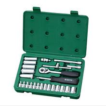 世达五金汽修工具套装25件套6.3mm棘轮套筒万向接头套筒扳