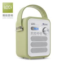 朗技Loci P50迷你音响蓝牙无线插卡收音机小音箱厂家批发直销代发