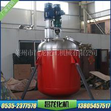 做胶专用反应釜莱州厂家特供 价格实在 新型3000L做胶专用反应釜