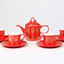 高档中国红瓷功夫茶具套装骨瓷工艺品创意婚庆节日礼品定制LOGO
