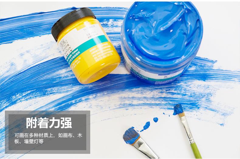 复制_温莎牛顿画家专用丙烯颜料手绘墙绘彩绘纺织.jpg