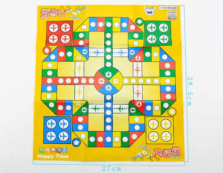 新代出品 西瓜太郎精工版经典益智类棋类 飞行棋 棋盘可折叠图片