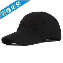 高档新款冬天男士帽子 毛呢护耳帽 韩版时尚潮男款冬季保暖棒球帽