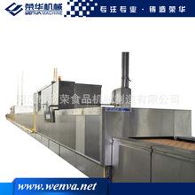 供应饼干生产线 全自动饼干机设备 钢结构热风循环燃气烤炉