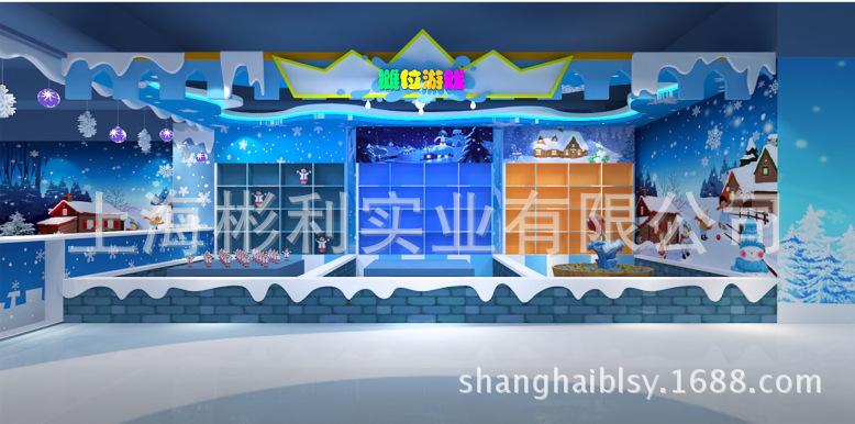 冰雪主题游乐场 儿童乐园 淘气堡 组合滑梯 室内游乐场