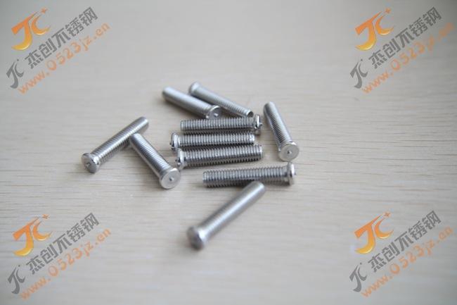 现货供应M5 不锈钢焊接螺丝 焊接螺钉 点焊螺丝