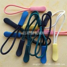 【厂家】环保拉攀PU拉链拉手 注塑拉头 PVC绳子拉尾可来样定制