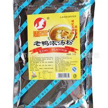 厂家供应 粉面小吃-味记王-老鸭浓汤粉 调味料