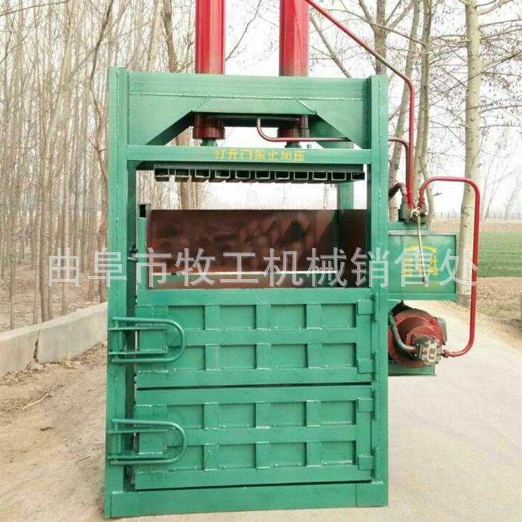 旧废金属液压打包机 废料打包机