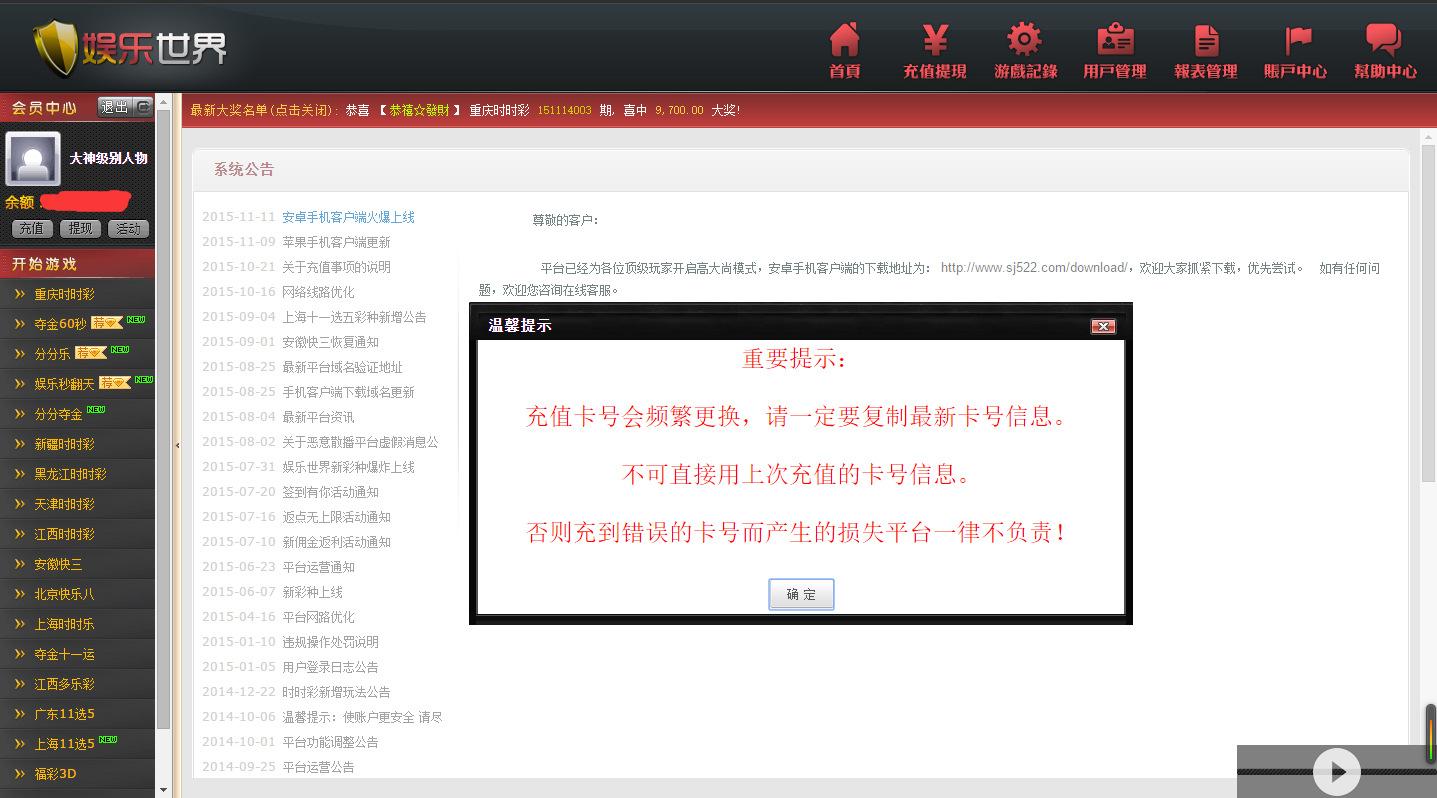 外国黄色网址登录_世爵娱乐注册登录网址大全_官方提供