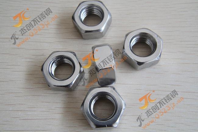 DIN934 全系列M2-M76 六角螺母 304不锈钢螺母 螺帽 外六角螺母