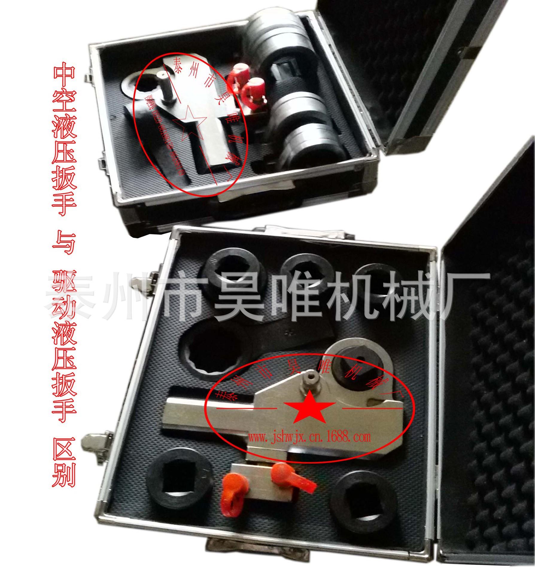 用电动液压扳手图片