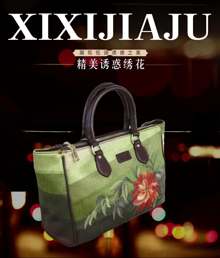 2015热卖刺绣女包绣花单肩包手提包女士包包工厂定制包