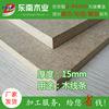 弯曲板15mm E1中密度纤维板 弯曲木定制 中纤板压弯加工异形板