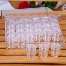 30格透明收纳盒 首饰收纳塑料盒 小物件零件盒 创意桌面整理盒