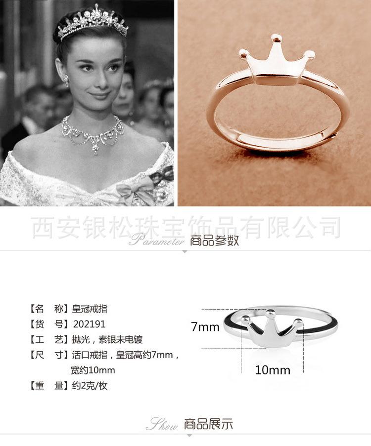 原创设计 S925纯银饰品 简约皇冠女素银戒指 活口开口精致