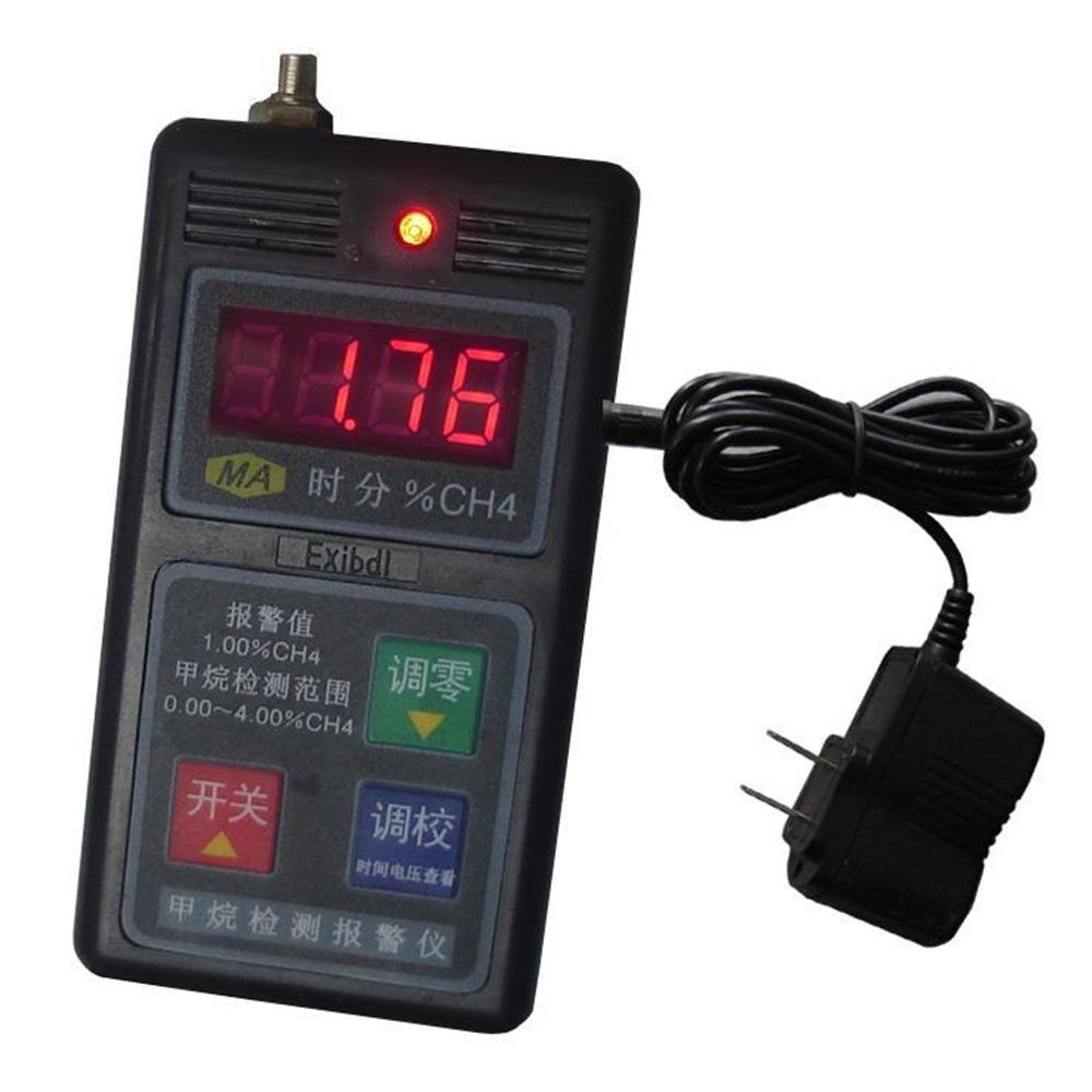 厂家供应JCB4(A)瓦斯检测报警仪 手持式瓦斯报警仪 热销报