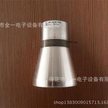 供应超声波换能器 超声波振子 大功率换能器 QYH-4520L-2P4
